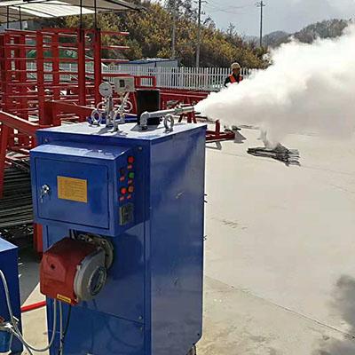混凝土蒸汽养护机豫工燃油蒸汽养护器桥梁养护高压蒸汽