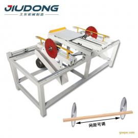 木工双头锯 可调式双端齐头锯 支持定制