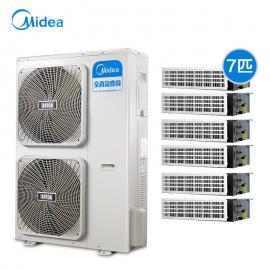 美的(MIDEA) MIDEA/美的 美的中央空调风管机 美的家用中央空调1匹 美的MDVH-J28T2/BP3N1Y-TR(B)