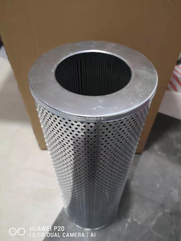 雅歌滤芯V2.1217-36不锈钢滤芯