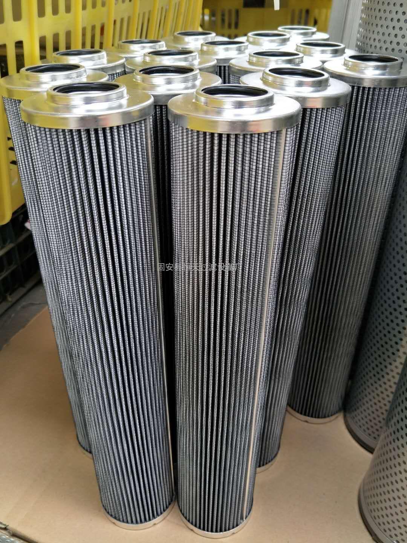 液压油滤芯K000910101 泵车滤芯.不锈钢滤芯