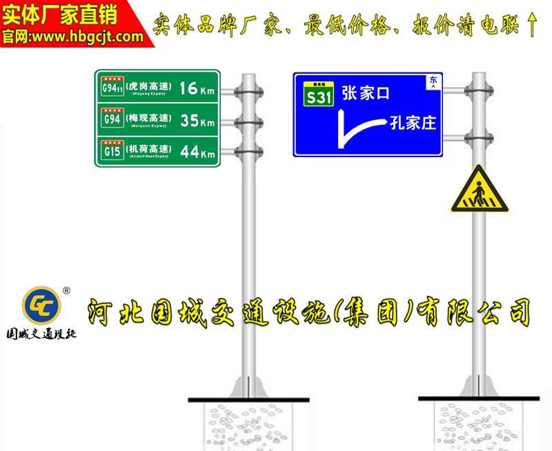 国道交通标志杆加工制作