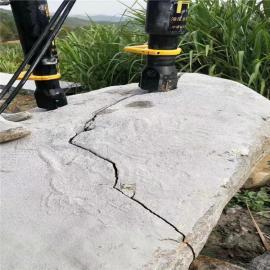 无声静爆开裂岩石机械混凝土劈裂器岩石劈裂机 液压劈裂棒
