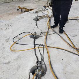 开采砂石做石子破石头机器岩石劈裂机 液压劈裂棒