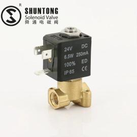 2W黄铜微型电磁阀 医疗灭菌器专用电磁阀