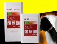 灭火毯厨房家用 玻璃纤维盒装商用消防认证灭火毯