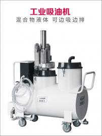 齿轮精工仪器加工厂用吸尘器 铸造车间固液分离式吸尘器