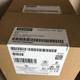 西门子6ES7307-1KA02-0AA0型号规格及参数