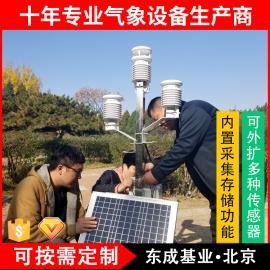 公路扬尘监测仪 手持式气象站 车载微气象站 东成DC-B1
