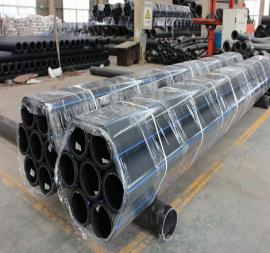 合�v �r村�用水改造工程�S�HDPE�o水管 30-1400