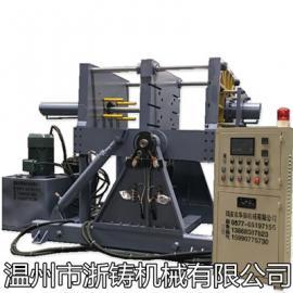 浇铸机、重力浇铸机、重力铸造机、浇注机、浇铸机