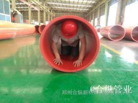 隧道应急逃生管|公路隧道逃生管|安全逃生管|聚乙烯逃生管