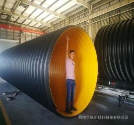 市政排污用钢带波纹管 地埋聚乙烯钢带管