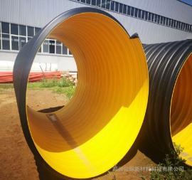 大口径钢带波纹管 聚乙烯钢带管