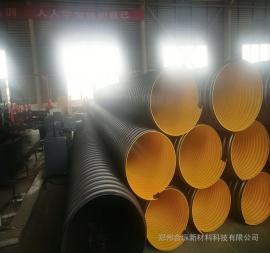 水利工程排水管 聚乙烯钢带波纹管