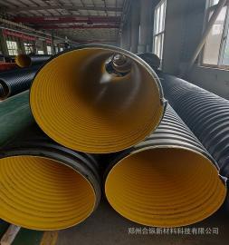 地埋污水管道 聚乙烯钢带波纹管道 钢带管
