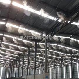 陶瓷厂除尘设备 陶瓷厂粉尘处理设备 高压喷雾除尘设备