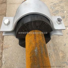 A13-1双螺栓管夹 保冷管用双螺栓管夹