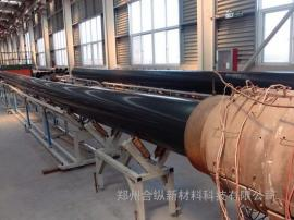 煤矿行业政府指定输送管/超高分子量聚乙烯复合管