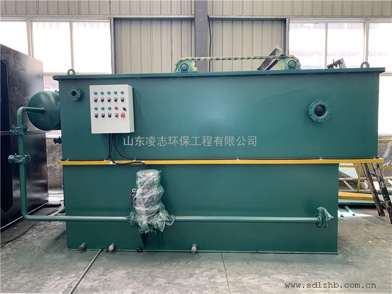 溶气气浮机 屠宰污水废水 食品厂污水处理设备