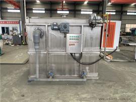 气浮机 工业污水 处理设备 溶气气浮机设备 水处 理设备