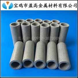 催化剂加氢反应釜用不锈钢粉末烧结滤芯