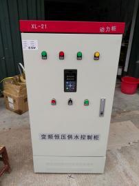 金田泵宝恒压供水变频柜