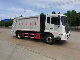 【国六】16方压缩式垃圾车,垃圾清运车