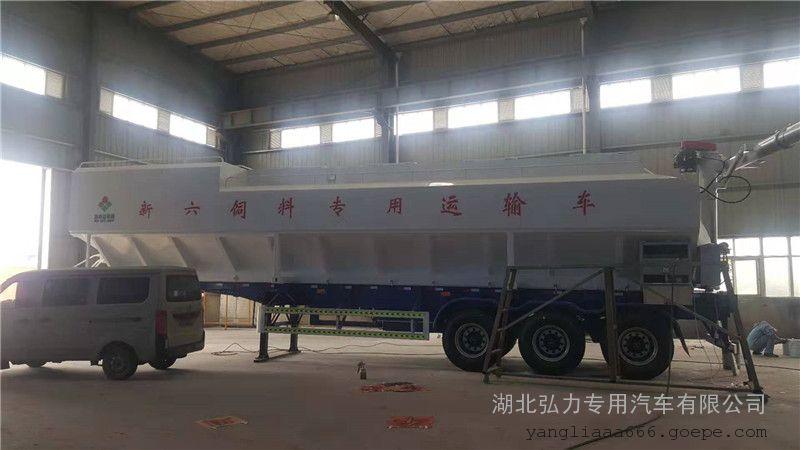 60方半挂散装饲料运输罐碳钢罐体