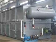 固液分离设备 污水处理设备 平流式 溶气气浮机