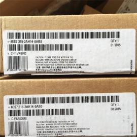 西门子6ES7315-2AH14-0AB0型号规格及参数