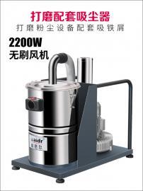 涂料厂配套清理固定式威德尔工业吸尘器