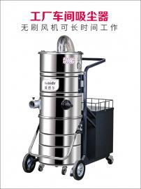 钢铁建材加工厂用大功率吸尘器WX2210FB