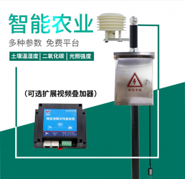 温室大棚智能控制系统温湿度远程监控农业物联网方案建大仁科