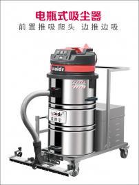 直流电瓶式吸尘器|单相电充电吸尘器