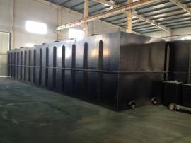 生活污水处理设备丶污水处理设备丶地埋式生活污水处理设备