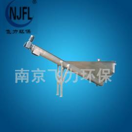 U型槽砂水分离器无轴螺旋砂水分离器