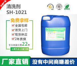 SH-1021玻璃�z印后清洗�┛焖偾逑床AП砻嫔系挠臀� 白�c 粉�m