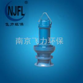 潜水轴流泵耐腐蚀无堵塞大流量飞力生产