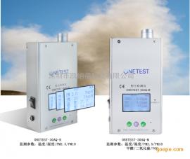 空气质量检测仪,粉尘检测仪,粉尘测试仪,粉尘测量仪