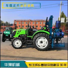 华豫HY-200正反循环打井机 四轮拖拉机带正反循环打井机