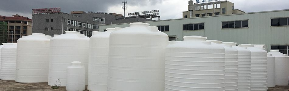 液�w�Υ婀�o�p隙1000L��罐塑料��罐