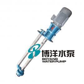 FY型耐腐蚀不锈钢液下泵 单管液下泵
