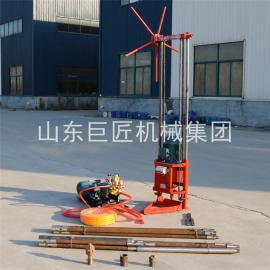 巨匠便携式小型轻便钻机QZ-2A地质勘探钻机岩心钻机