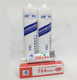 玛斯特704密封胶 组件密封胶 白色硅胶 300ml