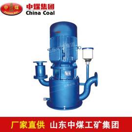 WFB无密封自控自吸清水泵,优质无密封自控自吸清水泵