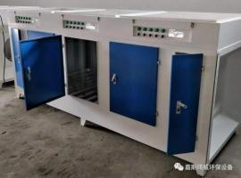 光氧废气处理设备丶uv光氧催化丶光氧废气除尘