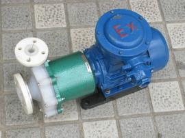 CQB-F氟塑料工程塑料自吸式磁力泵 化工厂专用氟塑料泵