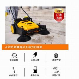 结力手推式无动力扫地机 喷雾式小区物业保洁用手推式扫地机