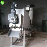 叠螺压滤机 污泥脱水机 污水脱泥机压泥机 污泥处理设备